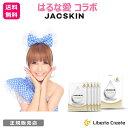 JACSKIN 【 バイオセルロース マスク】5袋入ジャック...