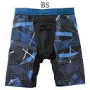 【B】25%OFF メンズワコール ブロス クロスウォーカー ダブルエアスルータイプ 前開き ジャスト フィットパンツ(M・Lサイズ)GX6006 [m_b] 3
