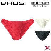 MEN's Wacoal メンズワコール<BROS ブロス FRONT FIT BRIEFS>【前閉じ】ビキニパンツ(M・Lサイズ)GF2601[wcl-brf]
