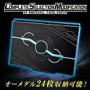 【中古】COMPLETE SELECTION MODIFICATION...