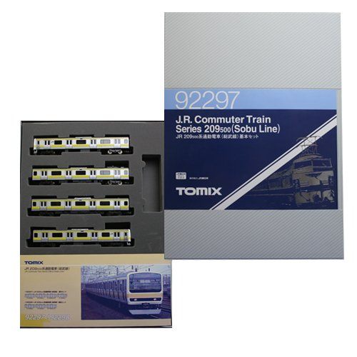 コレクション, フィギュア  JR 209-500 92297N