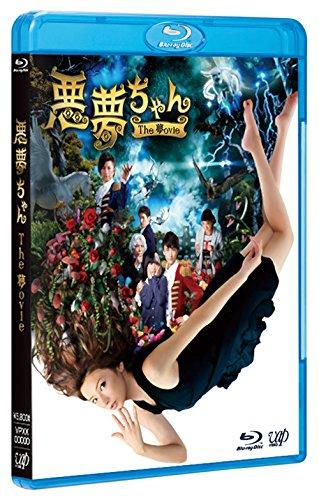 DVD, その他 The ovie 2(BDDVD) Blu-ray Blu-ray