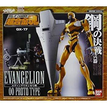 コレクション, フィギュア  GX-17