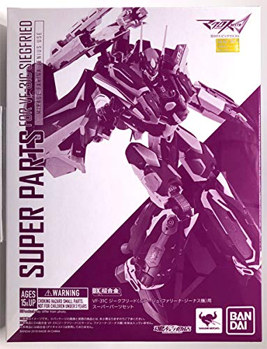 コレクション, フィギュア DX VF-31C() ()