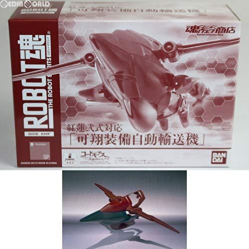コレクション, フィギュア ROBOT --SIDE KMF