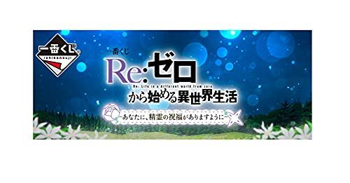 コレクション, フィギュア  Re: C 1