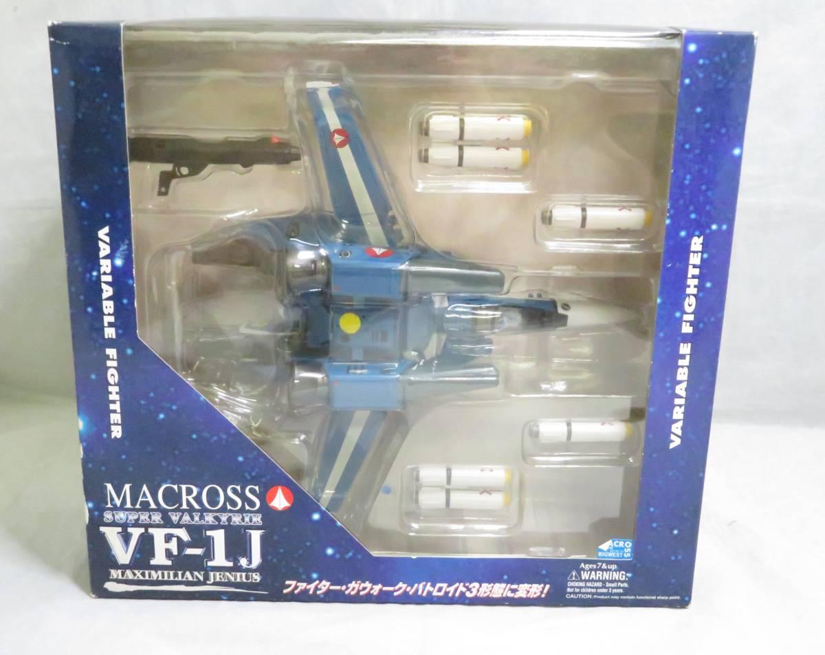 コレクション, フィギュア YAMATO VF-1J VF-1J MAXIMILIAN JENIUS 160