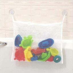 バスルーム収納 おもちゃ入れ メッシュバッグ 浴室収納 吸盤式 ◇FAM-BATH-BAG【メール便】