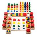 木製 カラフル 知育玩具セット モンテッソーリ教育に おもちゃ はめこみ 形合わせ 棒さし 8種類 子供 幼児 早期 教材 ブロック パズル 幼児教育 ◇FAM-WXR-05205