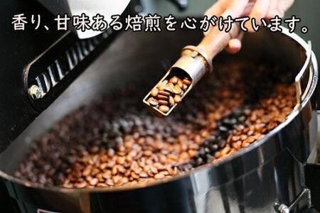 焙煎人珈琲豆也の令和ブレンド