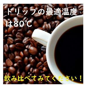 ウガンダコーヒー焙煎人珈琲豆也のアフリカムーン【豆】100グラム