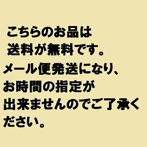焙煎人珈琲豆也のエチオピアゲイシャゲレナ農園【粉】(コーヒーメーカー/ドリップ向き中細挽き)