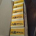 オーサワの八穀ポタージュ (粉末)(1箱の内容が 15g×5袋)6箱セット 2