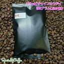ペルー コーヒー豆 マチュピチュインカウアイ200グラム スペシャルティコーヒー コーヒー豆 珈琲豆 コーヒー粉