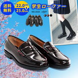 【送料無料】定番トラッドローファーマニッシュシューズ[全3色]【AAA+Feminine】3560-k3000レディース黒オックスフォード靴02P09Jan16