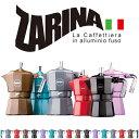 ZARINA イタリア リゾリ社製の本格エスプレッソメーカー洗練されたデザインが人気のヒミツ!【...