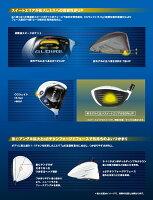 テーラーメイドゴルフクラブドライバー【TaylorMade】GLOIREF2DRIVERSHAFT:TOURADTP-5付属品:専用ヘッドカバー・専用トルクレンチ