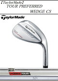 テーラーメイド ゴルフ クラブ ウェッジ【TaylorMade】TOUR PREFERRED WEDGE CSテーラーメイド ツアー プリファード ウェッジ Carbon steelSHAFT:Dynamic GoldSHAFT:KBS TOUR C-Taper95SHAFT:N.S.PRO 950GH