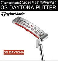 テーラーメイドゴルフクラブパター【TaylorMade】OSDAYTONAPUTTERテーラーメイドOSデイトナパター長さ:33インチ/34インチ付属品:専用ヘッドカバー