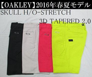 オークリー ゴルフ スカル パンツ 【OAKLEY】SKULL H/O-STRETCH 3D TAPERED 2.0カラー:JET BLACK(01K)カラー:LIGHT GRAY(202)カラー:BARBERRY(41W)カラー:SULPHUR(762)