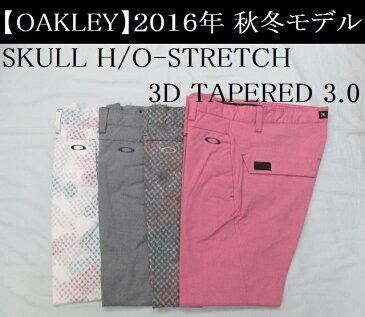 オークリー ゴルフ スカル パンツ 【OAKLEY】SKULL H/O-STRETCH 3D TAPERED 3.0カラー:WHITE PRINT(186)カラー:SHADOW(20G)カラー:MOSAIC PRINT(01F)カラー:CERISE(40D)