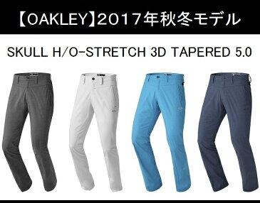 オークリー ゴルフ メンズ スカル パンツ 【OAKLEY】SKULL H/O-STRETCH 3D TAPERED 5.0カラー:BLACKOUT(02E)カラー:WHITE(100)カラー:BLUE AQUA(66M)カラー:PEACOAT(67Z)422321JP