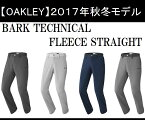 オークリー ゴルフ バーク パンツ 【OAKLEY】BARK TECHNICAL FLEECE STRAIGHTカラー:BLACK HEATHER(00H)カラー:LIGHT HEATHER GRAY(22K)カラー:DARK DENIM(93L)カラー:DARK HEATHER GRAY(20Q)422331JP