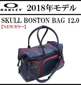 SKULL BOSTON BAG 12.0 921395JP