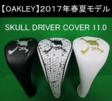 オークリー ゴルフ スカル ドライバー ヘッドカバー【OAKLEY】SKULL DRIVER COVER 11.0カラー:BLACKOUT(02E)カラー:WHITE(100)カラー:WHITE/GOLD(160)460cc対応921097JP