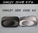 オークリー ゴルフ 小物【OAKLEY】SIDE CASE 8.0カラー:BLACK(001)カラー:WHITE(100)サイズ:33cm×36cm×12cm素材:ポリエステル