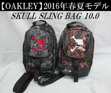 オークリー ゴルフ スカル 肩掛け バック【OAKLEY】SKULL SLING BAG 10.0カラー:BLACK PRINT(00G)カラー:MOSAIC PRINT(01F)