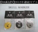 オークリー ゴルフ スカル マーカー【OAKLEY】SKULL MAR...