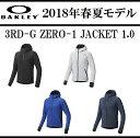 オークリー トレーニング ウェア パーカー【OAKLEY】3RD-G ZERO-1 JACKET 1.0カラー:BLACKOUT(02E)カラー:GRAY SLATE(22P)カラー:ULTRA MARINE(62H)カラー:FATHOM(6AC)461653JP