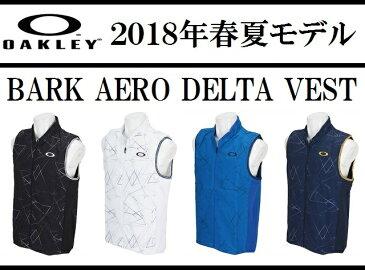 オークリー ゴルフ ウェア ベスト【OAKLEY】BARK AERO DELTA VESTカラー:BLACK PRINT(00G)カラー:WHITE PRINT(186)カラー:BLUE PRINT(62K)カラー:BLUE STORM PRINT(66V)412560JP