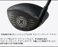 キャロウェイゴルフクラブカスタムドライバー【Callaway】XR16DRIVERSHAFT:TOURADGP-5SHAFT:TOURADGP-6付属品:専用ヘッドカバー付属品:専用レンチ(ポーチは付属しておりません。)