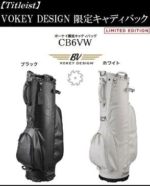 タイトリスト ゴルフ ボーケイ限定キャディバック【Titleist】VOKEY DESIGN 限定キャディバックカラー:ブラック(BK)カラー:ホワイト(WT)素材:PUレザーサイズ:9インチ重量:4.3kgCB6VW