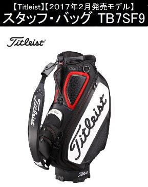 タイトリスト ゴルフ メンズ キャディバック【Titleist】スタッフ・バッグ TB7SF9カラー:ブラック/レッド(BK/RED)素材:ポリエステル PUレザーサイズ:9.5型重量:5.2kg(フード込)TB7SF9