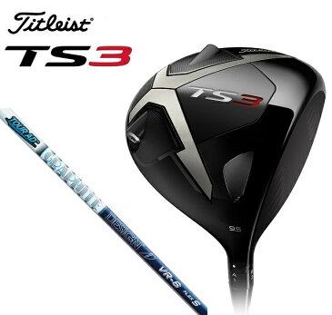 タイトリスト ゴルフ クラブ メンズ ドライバー【Titleist】TS3 DRIVERSHAFT:TOUR AD VR-6付属品:専用ヘッドカバー・専用 トルクレンチ送料無料ラッキーシール対応
