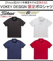 タイトリストウェアメンズポロシャツ半袖限定【Titleist】VOKEYDESIGN限定ポロシャツカラー:ブラック(BK)カラー:ホワイト(WT)カラー:ネイビー(NV)カラー:レッド(RED)素材:ポリエステル88%ポリウレタン12%TSMC1745
