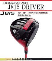 ブリヂストンゴルフクラブドライバー【BRIDGESTONEGOLF】J815DRIVERブリヂストンゴルフJ815ドライバーSHAFT:TourADMJ-6SHAFT:TourADMJ-7付属品:専用ヘッドカバー・トルクレンチ