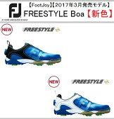 フットジョイ ゴルフ メンズ シューズ【FootJoy】 FREESTYLE Boa 【新色】フットジョイ フリースタイル ボアカラー:ブラック/ブルー(57341)BK/BLカラー:ホワイト/ブルー(57343)WT/BL