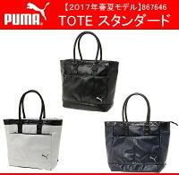 プーマゴルフトートバック【PUMA】TOTEスタンダードカラー:ブラック(01)カラー:ホワイト(02)カラー:ピーコート(03)素材:合成皮革サイズ:W36×H38×D18cm867646
