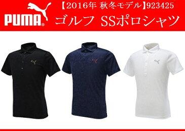 プーマ ゴルフ メンズ ウェア ポロシャツ【PUMA】ゴルフ SSポロシャツ カラー:ブラック(01)カラー:ピーコート(02)カラー:ホワイト(03)