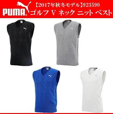 プーマ ゴルフ メンズ ウェア ニット ベスト【PUMA】ゴルフ V ネック ニット ベストカラー:ブラック(01)カラー:ミディアムグレーヘザー(02)カラー:ラピスブルー(03)カラー:ブライト ホワイト(04)923590