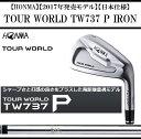ホンマ ゴルフ クラブ メンズ アイアン【HONMA】TOUR WORLD TW737 P IRONホンマ ツアーワールド アイアンセット内容:#5-#10(6本セット)SHAFT:N.S.PRO 950GH送料無料ラッキーシール対応