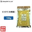リバティライフ 蜜蝋 未精製 ミツロウ ビーズワックス(100g)
