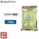 リバティライフ 蜜蝋 精製 ミツロウ ビーズワックス(100g)