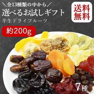 甘酸っぱくて美味しい!食物繊維やビタミンがたっぷり入っているパイナップルのドライフルーツランキング≪おすすめ10選≫の画像