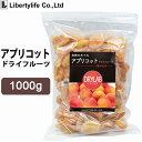 カルフォルニア産 EXファンシーあんず(アプリコット) 《500g》甘さ・酸味・香りのバランスに優れた杏です。杏の品揃えは日本一を誇る専門店です。砂糖不使用 ドライアプリコット ドライあんず あんず 宅急便送料無料