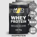 ホエイプロテインWPC100 3kg ノンフレーバー プレーン 国内製造 ナチュラル ダイエット 【MADPROTEIN】マッドプロテイン